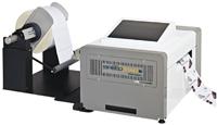 SpeedStar3000 SpeedStar Techprint support